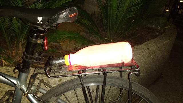 a home made bike light diffuser